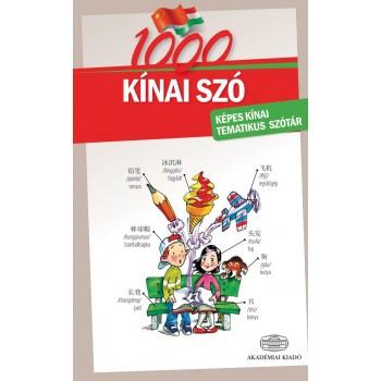 1000 KÍNAI SZÓ - KÉPES KÍNAI TEMATIKUS SZÓTÁR (2014)