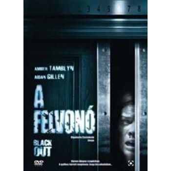 FELVONÓ - DVD - (2009)