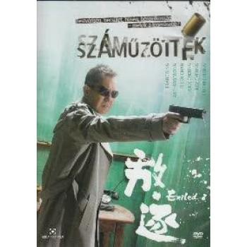 SZÁMŰZÖTTEK - EXILED - DVD - (2006)