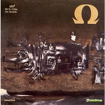 ÉJSZAKAI ORSZÁGÚT - CD - (1992)