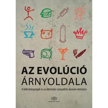 AZ EVOLÚCIÓ ÁRNYOLDALA (2014)
