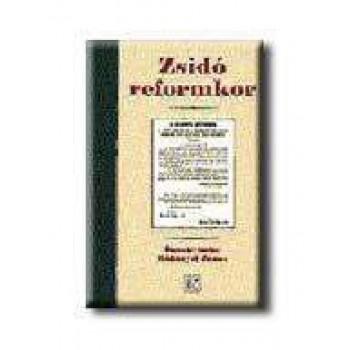 ZSIDÓ REFORMKOR (2000)